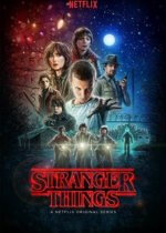 Serial Netflix Stranger Things sezon 2 2017